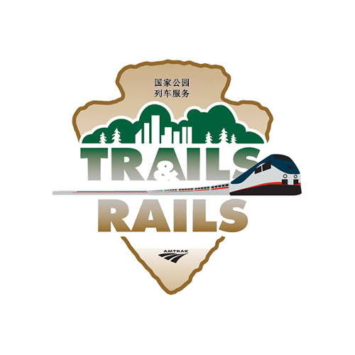Trail and Rail标识
