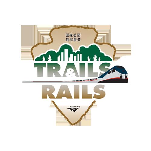 Trail and Rail标识