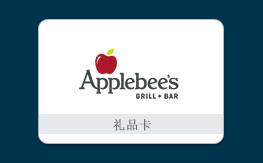 $50 Applebee's©礼品卡
