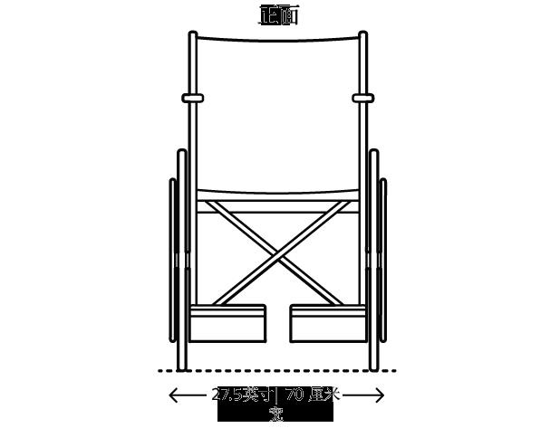 最大轮椅尺寸为27.5英寸(70厘米)宽。